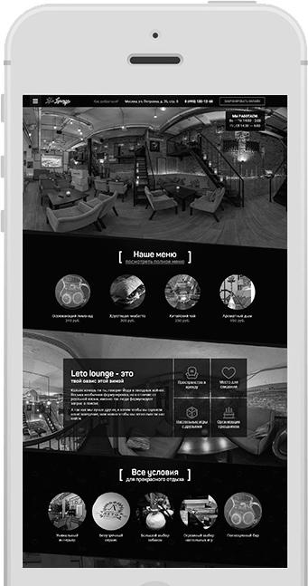 aluxe web studio