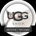Создание интернет-магазин UGG