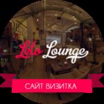 Создание сайта кальянной Leto Lounge