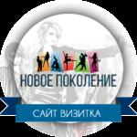 Сайт поиска талантливой молодежи