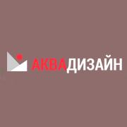 АКВАДИЗАЙН РЕМОНТ ВАНН В МОСКВЕ