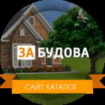 Создание сайта строительных материалов