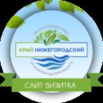 Создание интернет магазина доставки воды «Вода России»