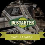 Создание каталога автозапчастей «Dr.Starter»