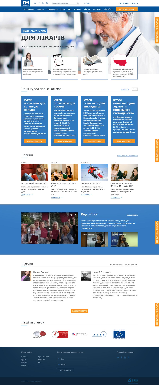 Создание сайта курсов изучения иностранных языков